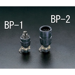 Waterproof type Hooking Plug , connector EA940BP-1