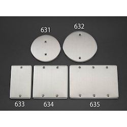 Cover Plate [Stainless] EA940CE-633