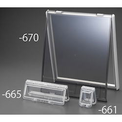 Clear Cover (for Power Panel Cabinet) EA940CZ-663