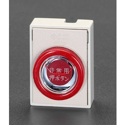 Push Button for Emergency EA940DD-135