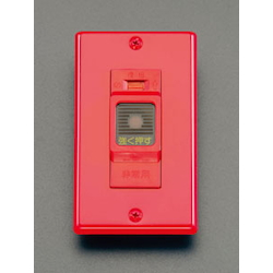 Push Button for Emergency EA940DD-137