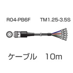 Rotation Detector Signal Cable MX-7110