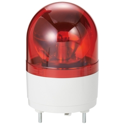 Small Rotating Lamp RHB