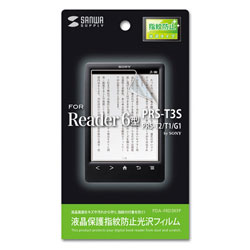 Anti-Fingerprint LCD Glossy Film for Amazon Kindle Paperwhite/3G