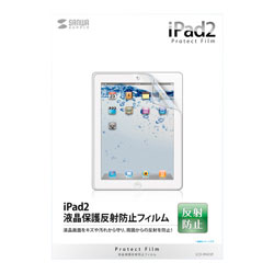 LCD Protective Film for iPad 2