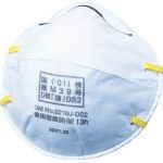 Disposable Dust Mask 8210J