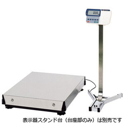 HW-G <Large Type> Series Large Digital Platform Scale For Heavyweight Objects