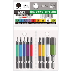Hex wrench colored bit set