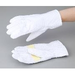 New Heat-Resistant Antistatic Gloves for Cleanrooms