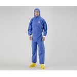 Chemical protection clothing 4530/4540PLUS/4565