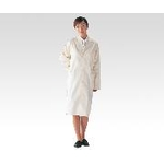 Heat Resistant Chemical Resistant White Coat