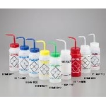 Wash Bottle with Label, Label: Acetone - Distilled Water