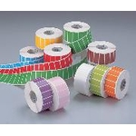 Laboratory Tapes / Paper Products / Plastic BagsImage