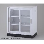 Chemical Resistant Storage Cabinet, White 880x400x880 mm – 1760x400x880 mm