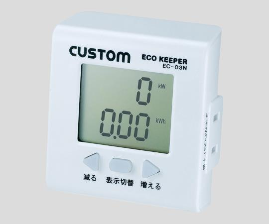 Eco Keeper (Simple Wattmeter)