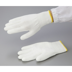 ASPURE Cut-Resistant Gloves
