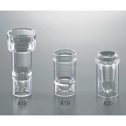 Sample Cup For Automatic Analysis A19 1.5mL 1000 Pcs