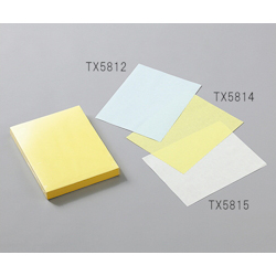 Clean Room Paper Yellow
