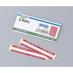 Thermo Label(R) 8E 8E-90 20 Pcs