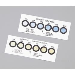 Humidity Indicator Card Cobalt Free