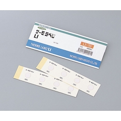 Thermo Label LI-80 40 Pcs