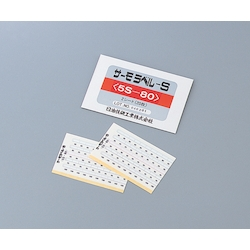 Thermo Label 5S 5S-75 20 Pcs
