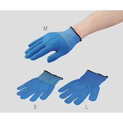 Ultrathin EX Fit Glove S Blue 1 Bag (20 Sheets)