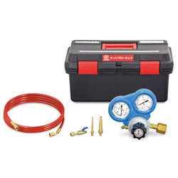 Nitrogen Blow Kit for a Nitrogen Shield Inside Piping When Brazing