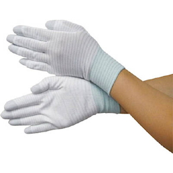 Anti-Static Knitted Gloves (Palm Type)