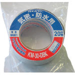 Waterproof Airtight Tape (Double Side Type)
