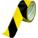 Retro Reflective Tape(Yellow/Black)