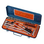 Socket Wrench Set TWS-05