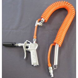 Air Gun with Hose [with Booster Nozzle] EA123AM-16H