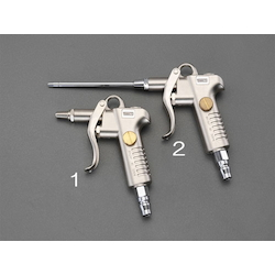 Adjustable Air Gun EA123BE-2
