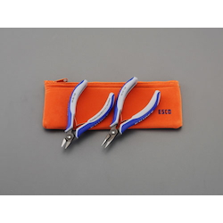 2 Pcs Precision Nippers Pliers Set EA535KJ
