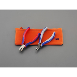 2 Pcs Precision Nippers Pliers Set EA535KK