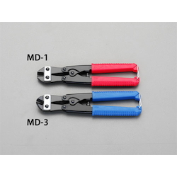 Mini Clipper EA545MD-3