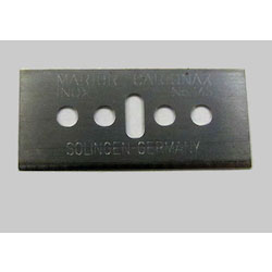 Replacement Cutter Blade EA589CW-13