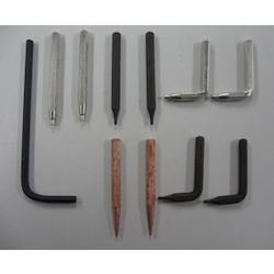 Claw Set (For EA590M-10B) EA590M-10C