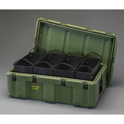 Storage Case (with Tray) EA657H-2G
