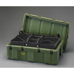 Storage Case (with Tray) EA657H-3G