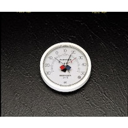 Highest and Lowest Reading Memory Thermometer EA728