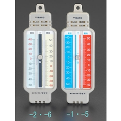 Highest and Lowest Reading Memory Thermometer EA728AD-1