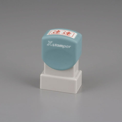 Stamp (for Business) EA762AG-9