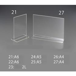 Sign Stand [for Both-Sides] EA762GK-27