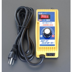 Speed Controller EA812A-16