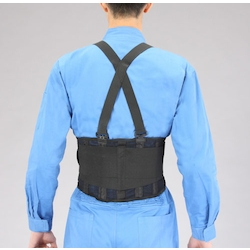 Back Support EA926AA-11