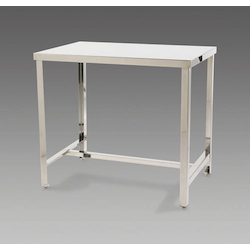 [Stainless Steel] Workbench EA956MT-2