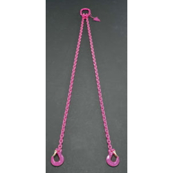 Sling Chain [with Safety Hook] EA981VK-23