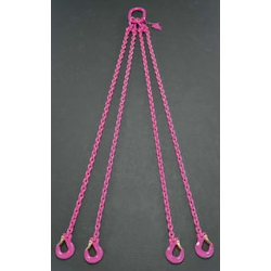 Sling Chain [with Safety Hook] EA981VM-21
